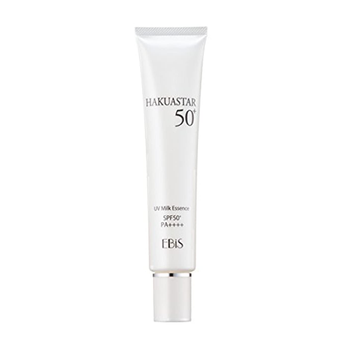 知事繰り返しつぼみエビス化粧品(EBiS) ハクアスター 40g SPF50PA+++ UVクリーム(日焼け止め) 紫外線対策 化粧下地としても使える