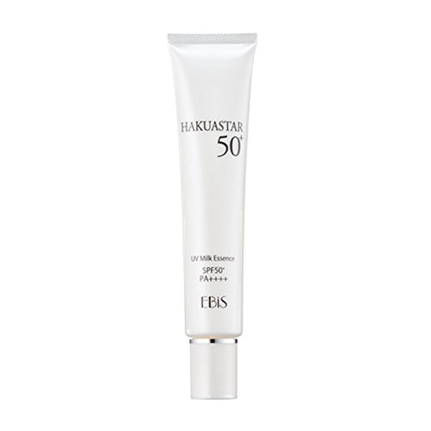 ネクタイ起点こねるエビス化粧品(EBiS) ハクアスター 40g SPF50PA+++ UVクリーム(日焼け止め) 紫外線対策 化粧下地としても使える
