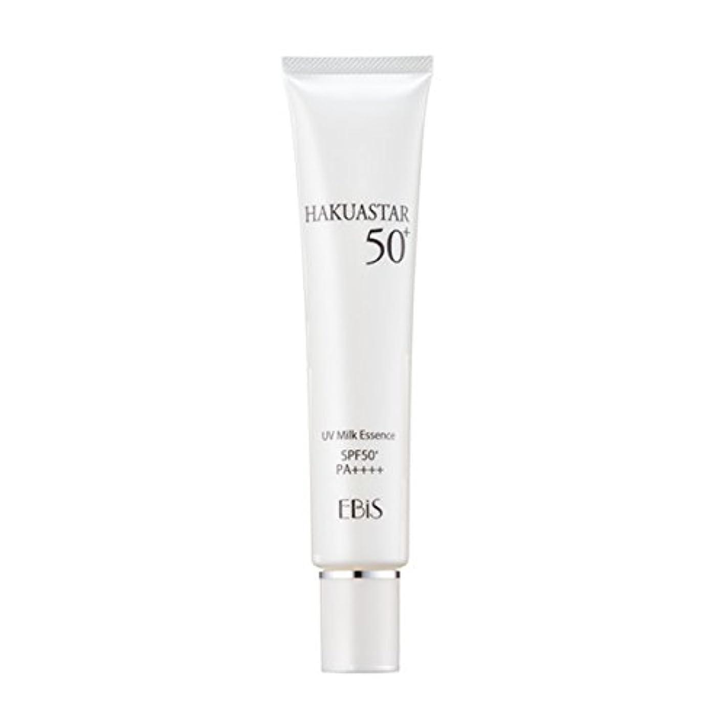 フリンジキリスト教戦うエビス化粧品(EBiS) ハクアスター 40g SPF50PA+++ UVクリーム(日焼け止め) 紫外線対策 化粧下地としても使える