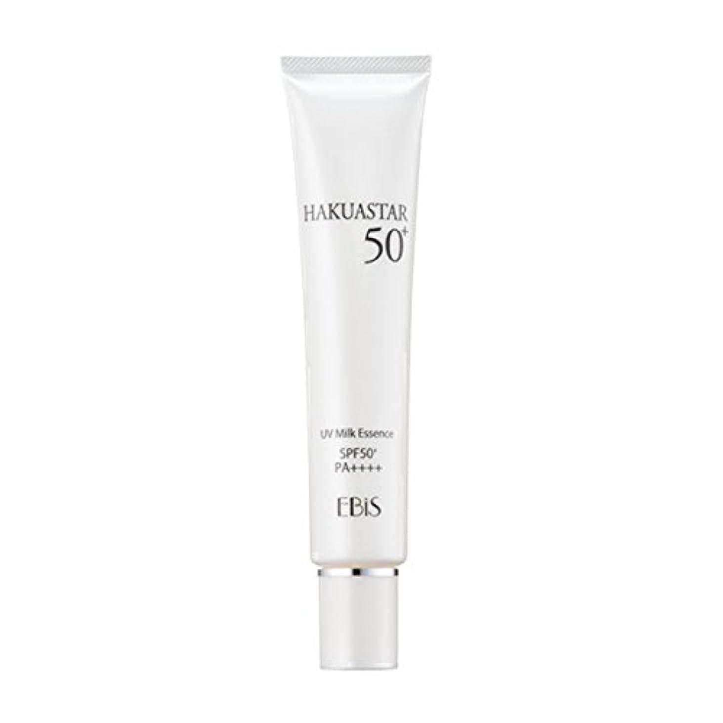 明確な充実困惑するエビス化粧品(EBiS) ハクアスター 40g SPF50PA+++ UVクリーム(日焼け止め)日本製 紫外線対策 化粧下地としても使える