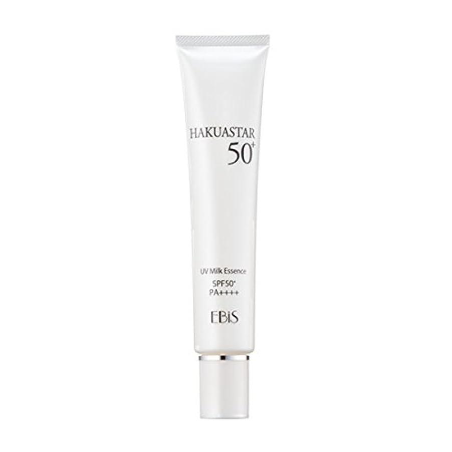 キャンディー司法大西洋エビス化粧品(EBiS) ハクアスター 40g SPF50PA+++ UVクリーム(日焼け止め) 紫外線対策 化粧下地としても使える