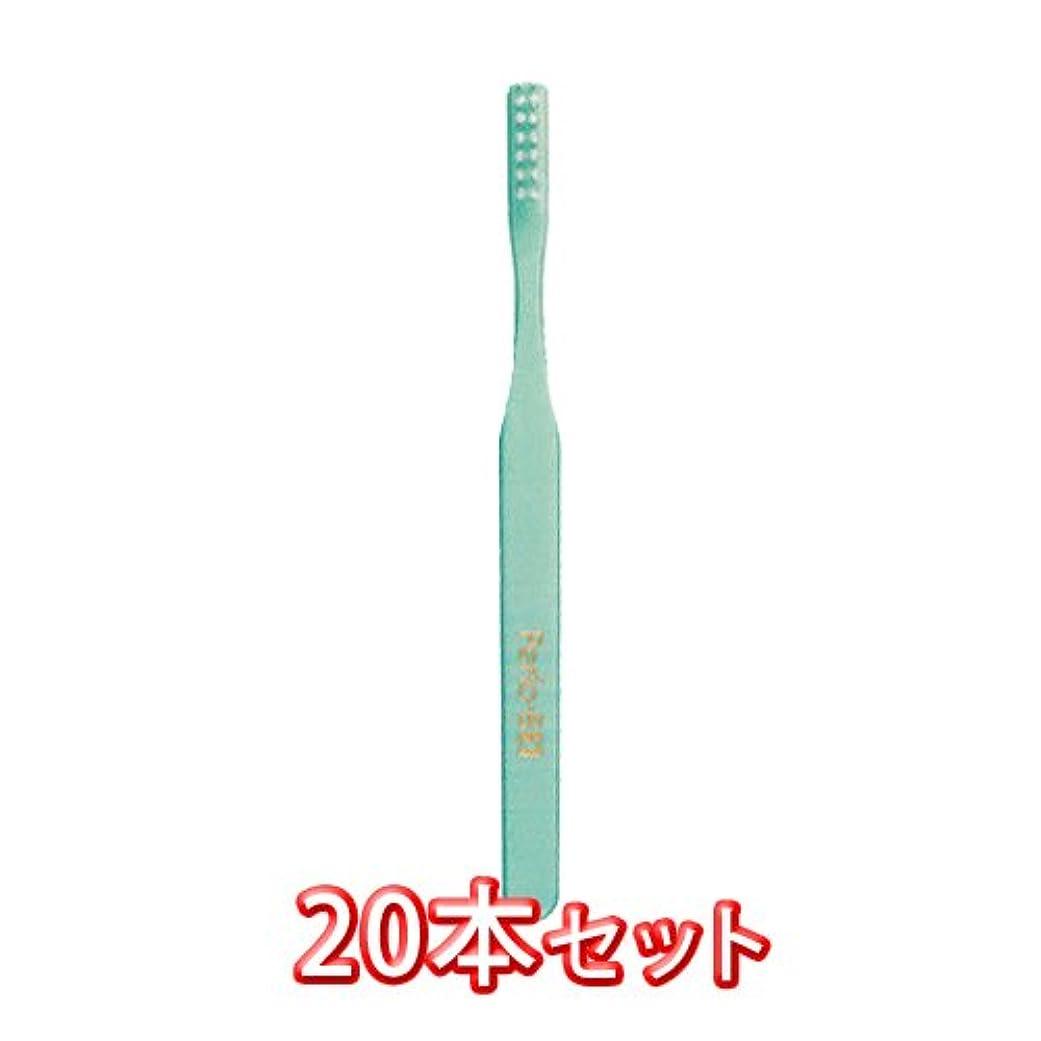 明確に音幻影サンスター ペリオ歯ブラシ 20本入 ぺリオB2