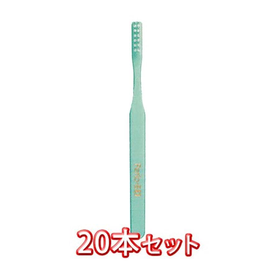 コンバーチブル中毒沿ってサンスター ペリオ歯ブラシ 20本入 ぺリオB2