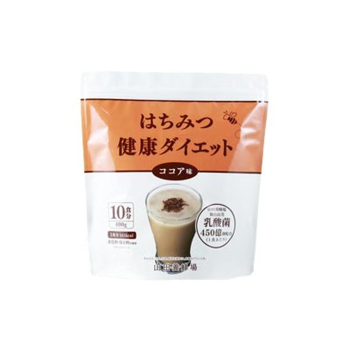こんにちは存在日曜日はちみつ健康ダイエット 【ココア味】400g(10食分)