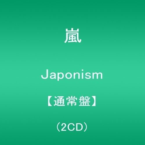 Japonism【通常盤】(2CD)の詳細を見る