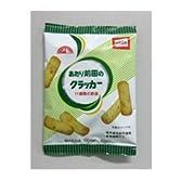 前田製菓 前田のクラッカー(野菜のブランチ)10袋入り