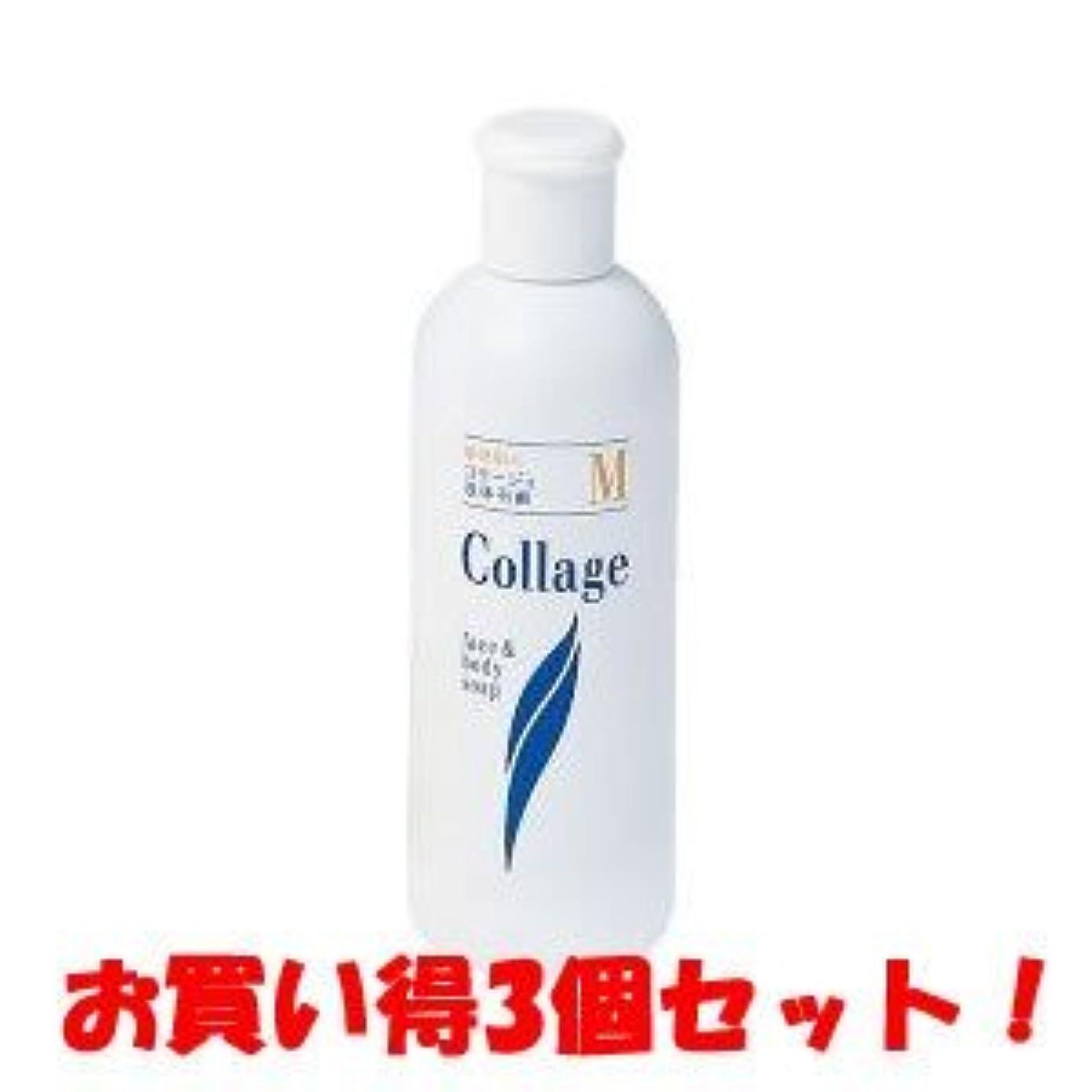 ルーチンフェリー出席する(持田ヘルスケア)コラージュM液体石鹸 200ml(お買い得3個セット)