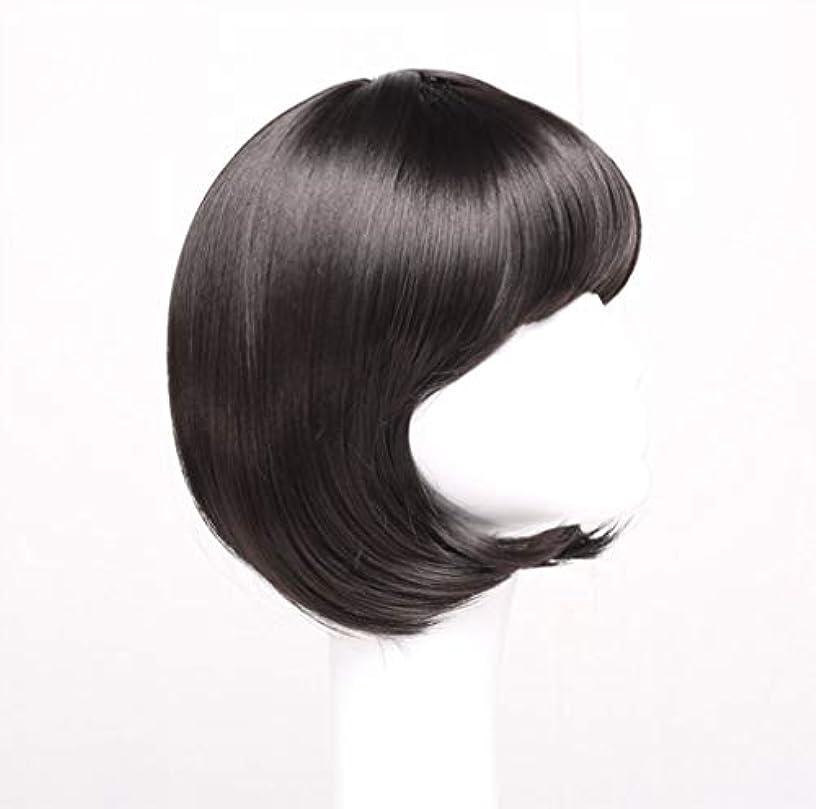 冗長周り後退する女性かつらショートボブ波状マイクロ巻き毛合成毎日パーティーかつらとして本物の髪+無料かつらキャップ