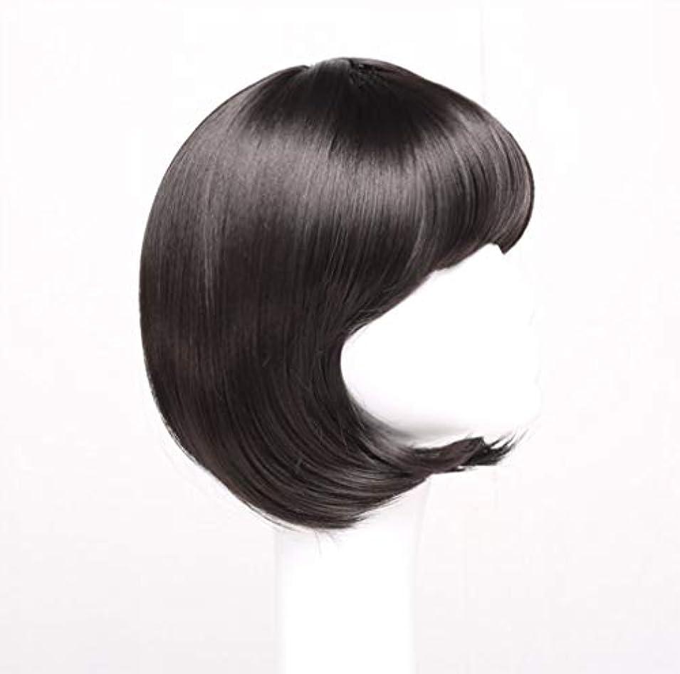 保守的決定するメタン女性かつらショートボブ波状マイクロ巻き毛合成毎日パーティーかつらとして本物の髪+無料かつらキャップ