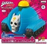 ジョジョの奇妙な冒険  スーパーDX可動 シアーハートアタック フィギュア  ノーマルVer.単品