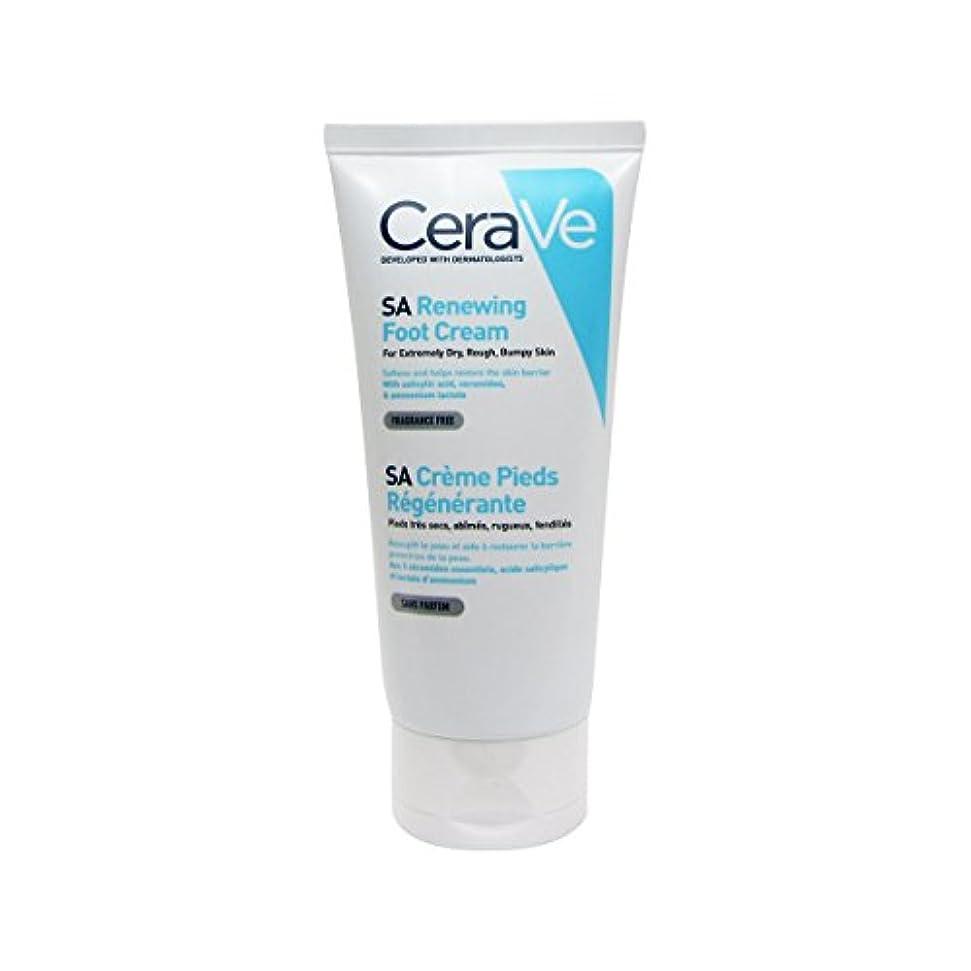 観察する滑る人工的なCerave Sa Foot Restoration Cream 88ml [並行輸入品]
