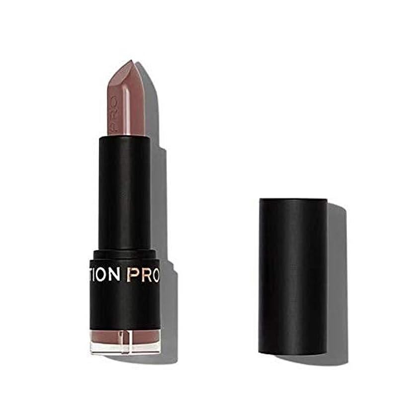 明快おめでとう放射する[Revolution ] 革命プロ最高の口紅の主人公 - Revolution Pro Supreme Lipstick Protagonist [並行輸入品]