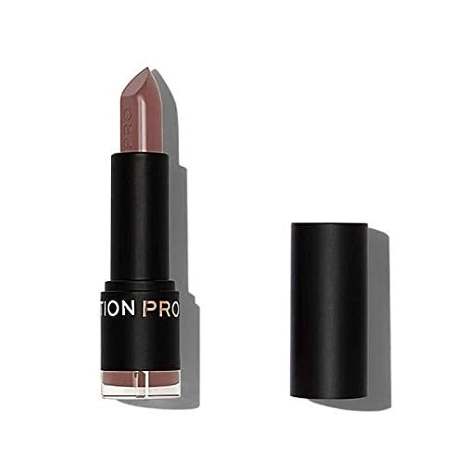 抑圧するアダルトイブ[Revolution ] 革命プロ最高の口紅の主人公 - Revolution Pro Supreme Lipstick Protagonist [並行輸入品]