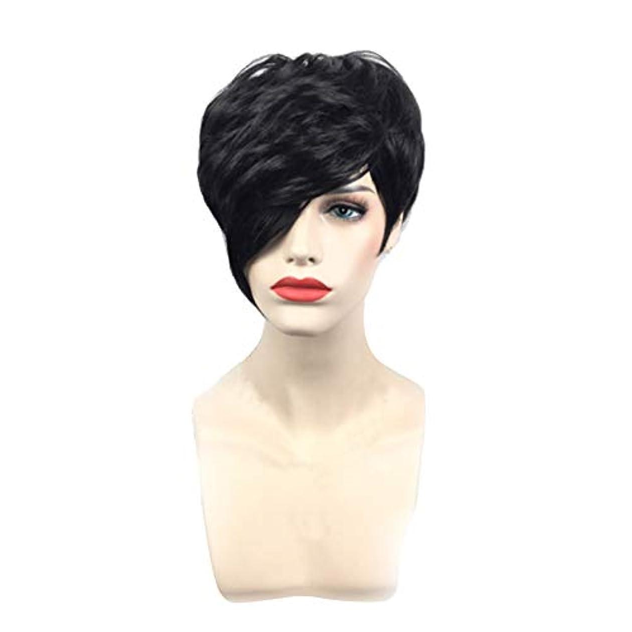 貸し手スカリー財政黒の短いストレートヘアフルウィッグファッションコス小道具かつら