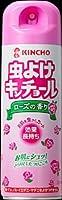 虫よけキンチョール ローズの香り 200ML × 5個セット