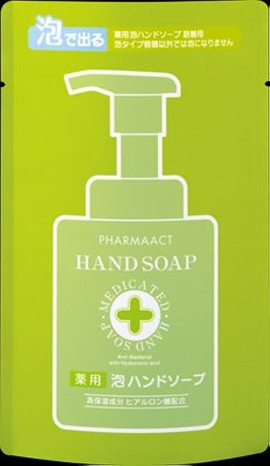 バーうなずく継続中熊野油脂 ファーマアクト 薬用 泡ハンドソープ つめかえ用 200ml×48点セット 医薬部外品 さわやかなナチュラルフローラルの香り
