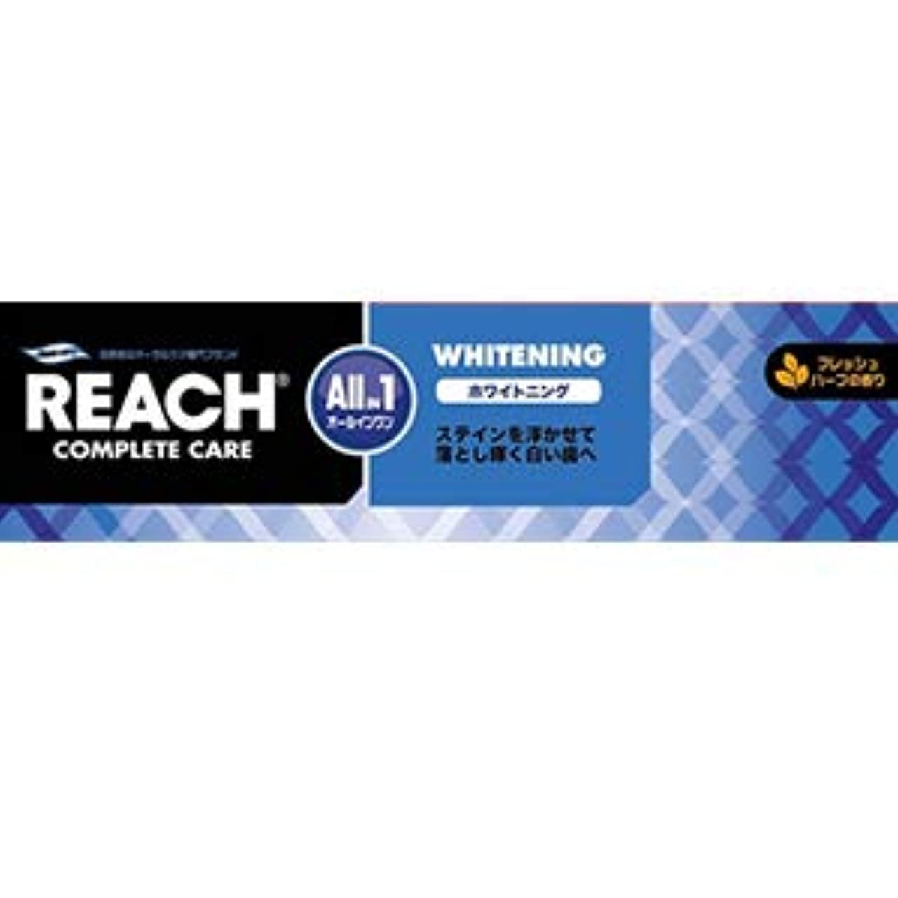 集まる毎日貼り直すリーチ 薬用歯ミガキ ホワイトニング(120g)