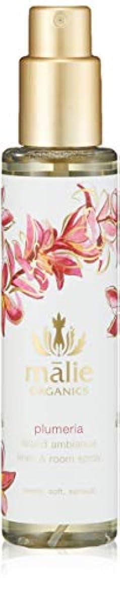 殉教者鼓舞するブートMalie Organics(マリエオーガニクス) リネン&ルームスプレー プルメリア 148ml