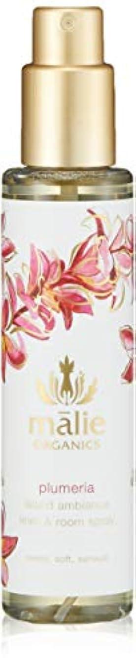 バックグラウンドたとえ満足できるMalie Organics(マリエオーガニクス) リネン&ルームスプレー プルメリア 148ml