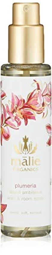 フィールド強要者Malie Organics(マリエオーガニクス) リネン&ルームスプレー プルメリア 148ml