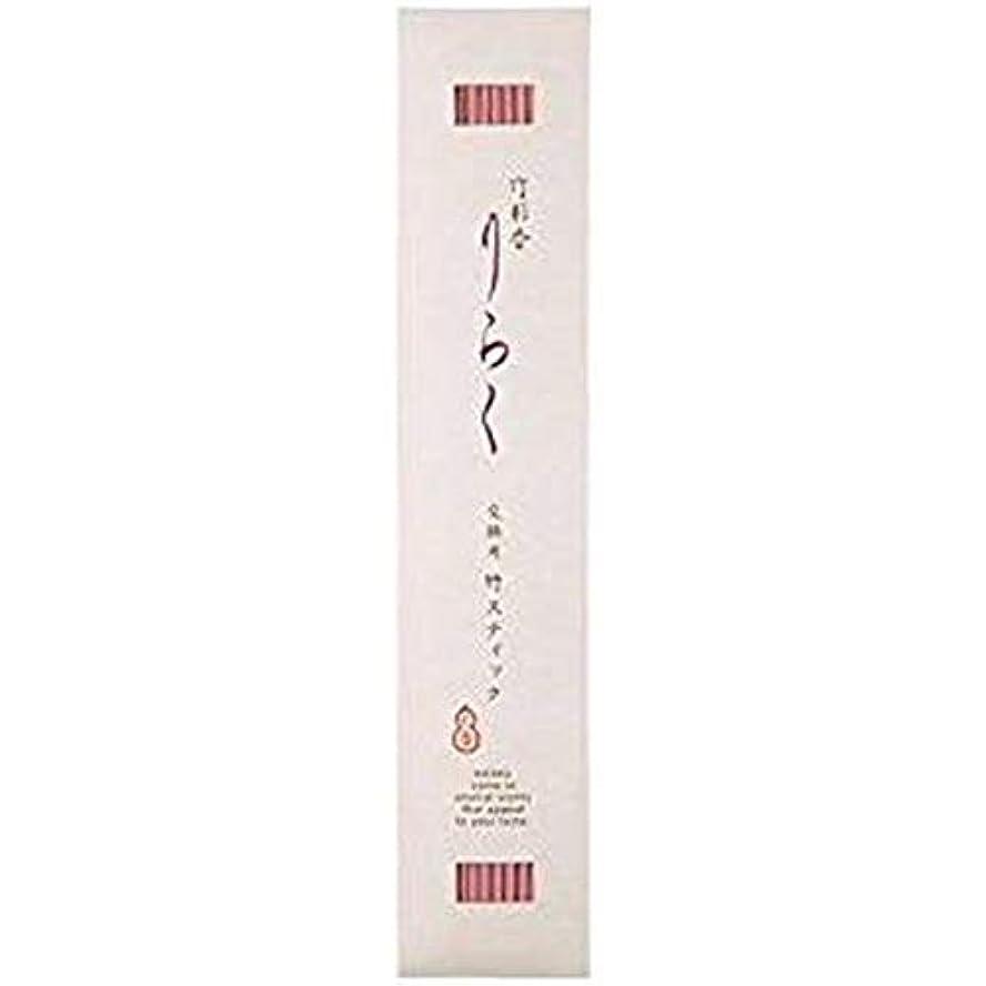 それに応じて関与するそれに応じて竹彩香りらく 交換用竹スティックさくらの色 10本
