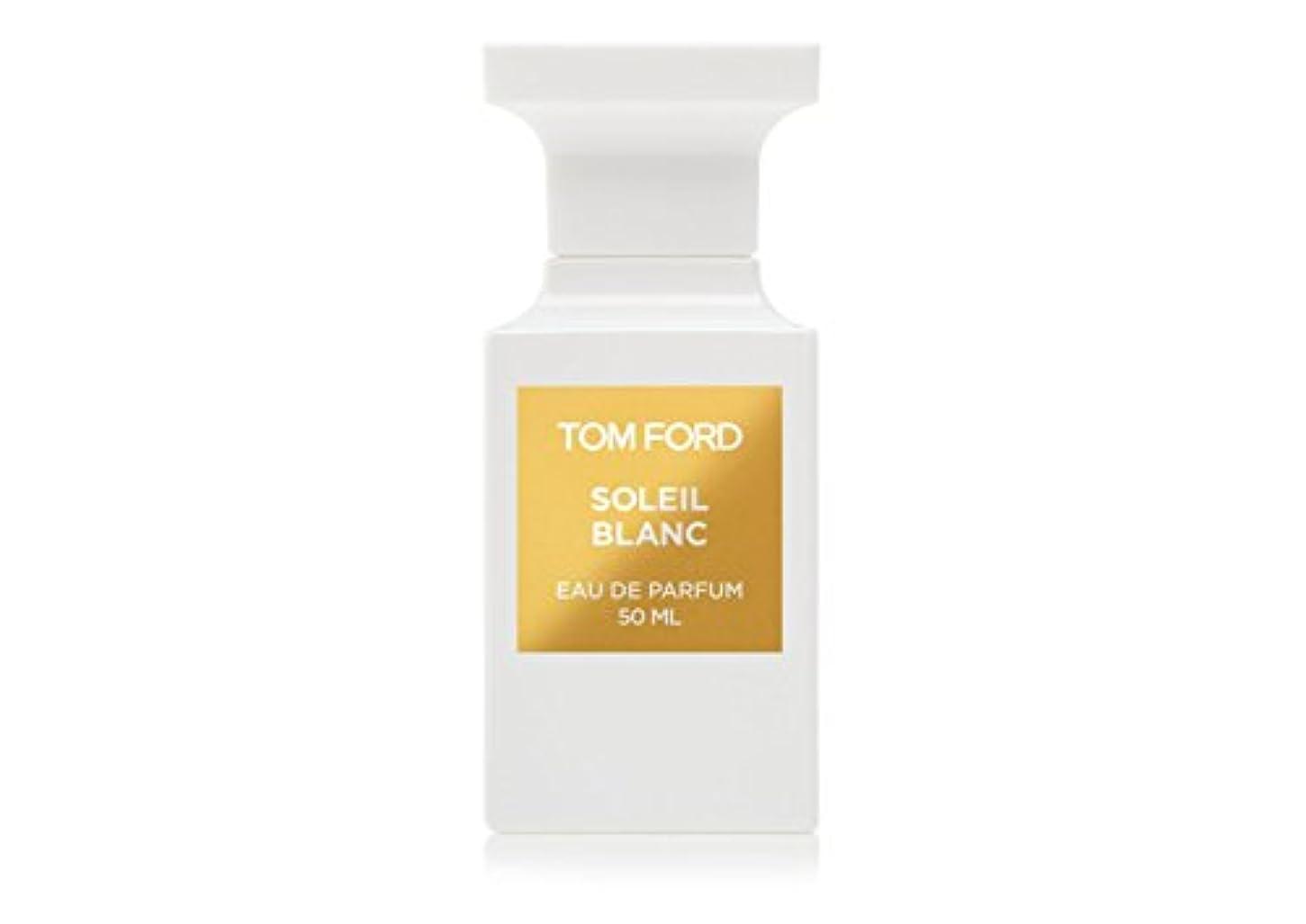 ランデブー創傷若者Tom Ford Private Blend 'Soleil Blanc' (トムフォード プライベートブレンド ソレイユ ブラン) 1.7 oz (50ml) EDP Spray