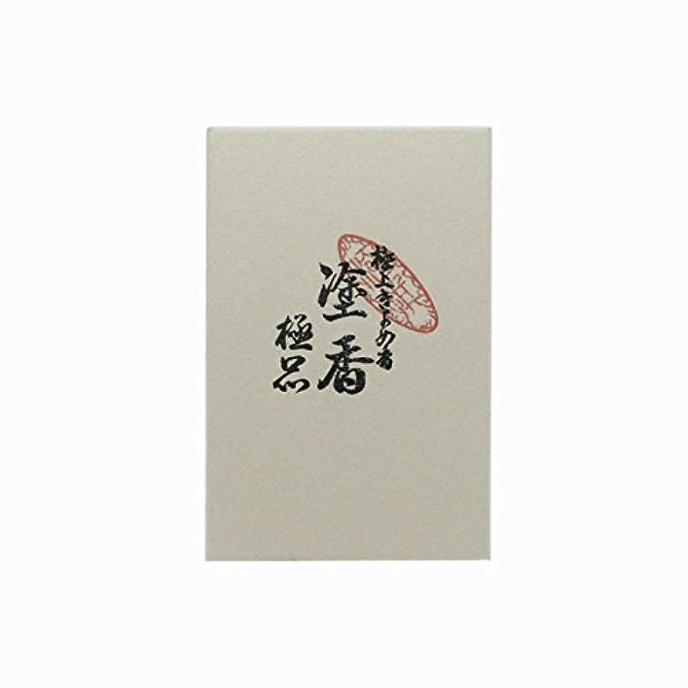信頼医学ペチュランス塗香(極品) 20g入