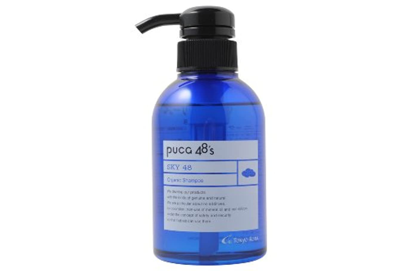 汚染する窓を洗う奪うプーカ48シリーズ SKY 48 オーガニックシャンプー(弱酸性?アミノ酸系) 300mL