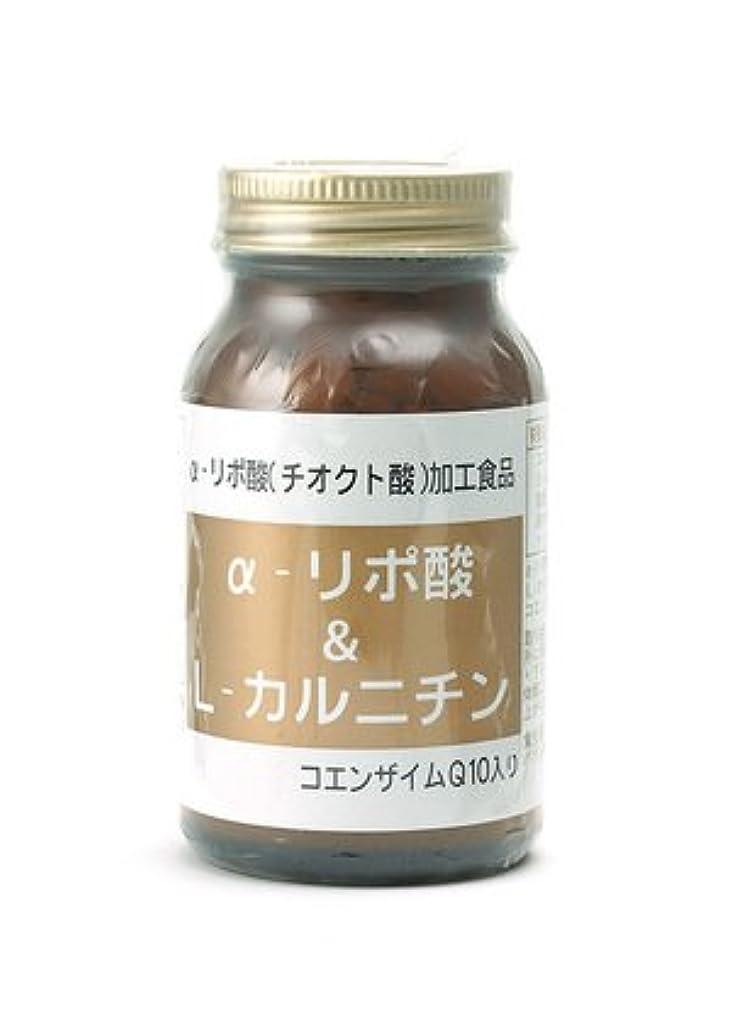 スコア不十分タクトALGIT α-リポ酸&L-カルニチン