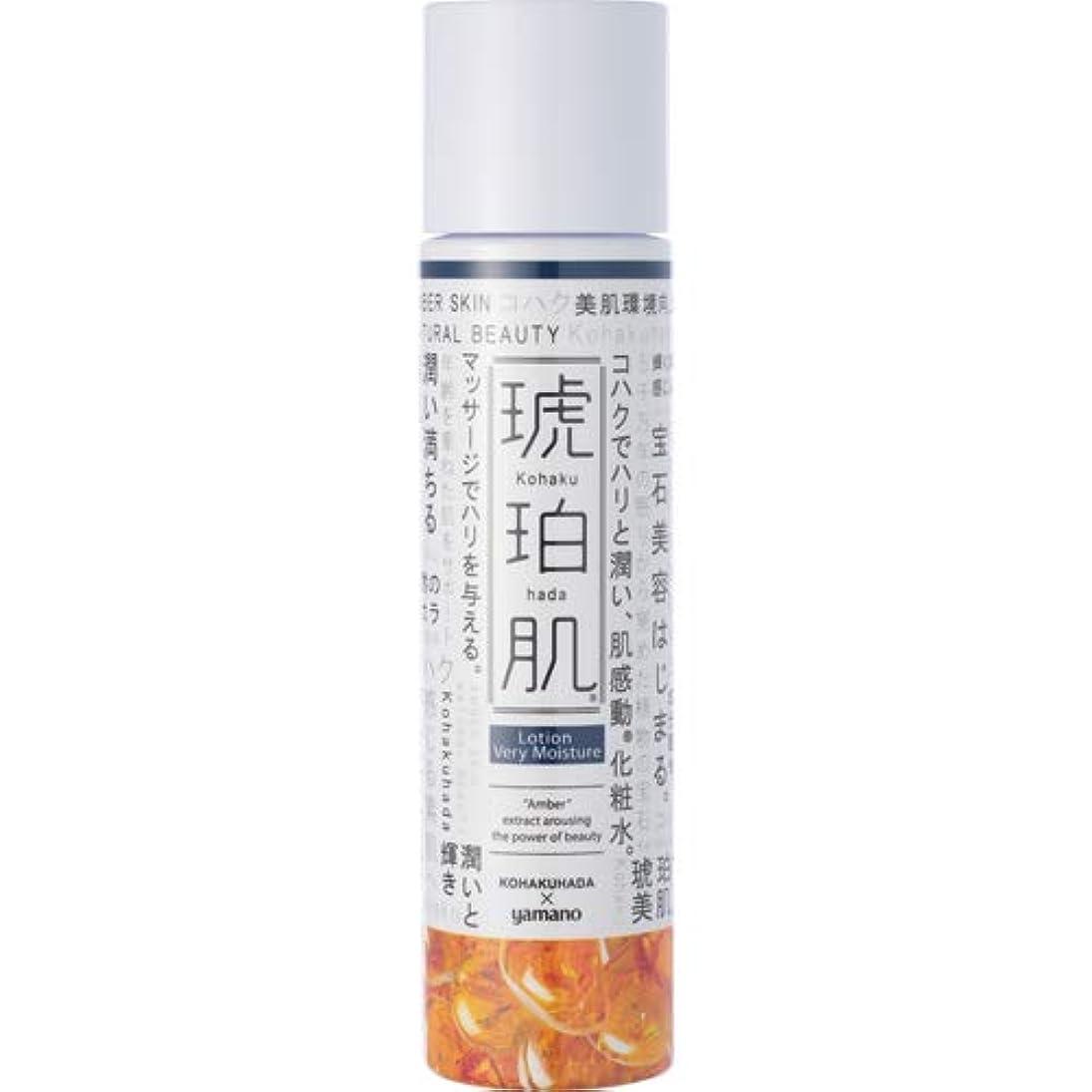 バッチレシピ評価可能琥珀肌 化粧水とてもしっとりS 180ml