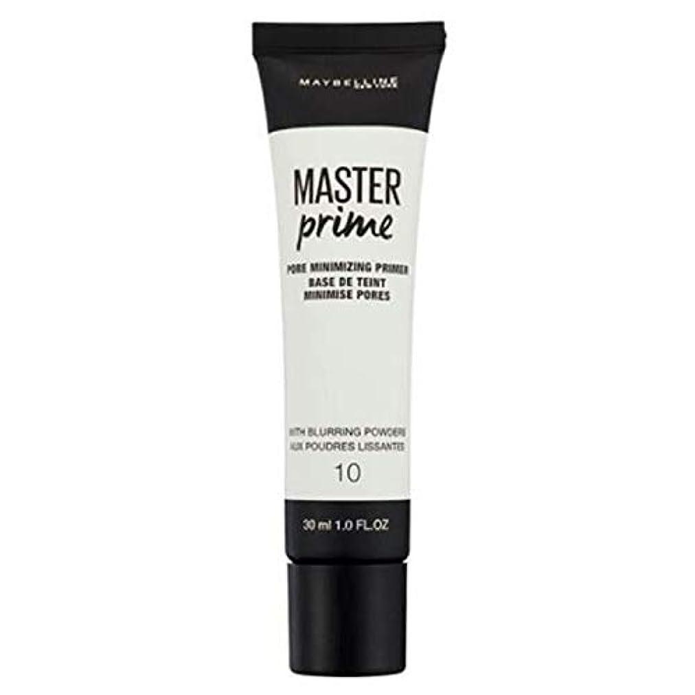 手紙を書くチャンス従順[Maybelline ] メイベリンマスタープライム細孔最小限にプライマーをクリア10 - Maybelline Master Prime Pore Minimizing Primer Clear 10 [並行輸入品]