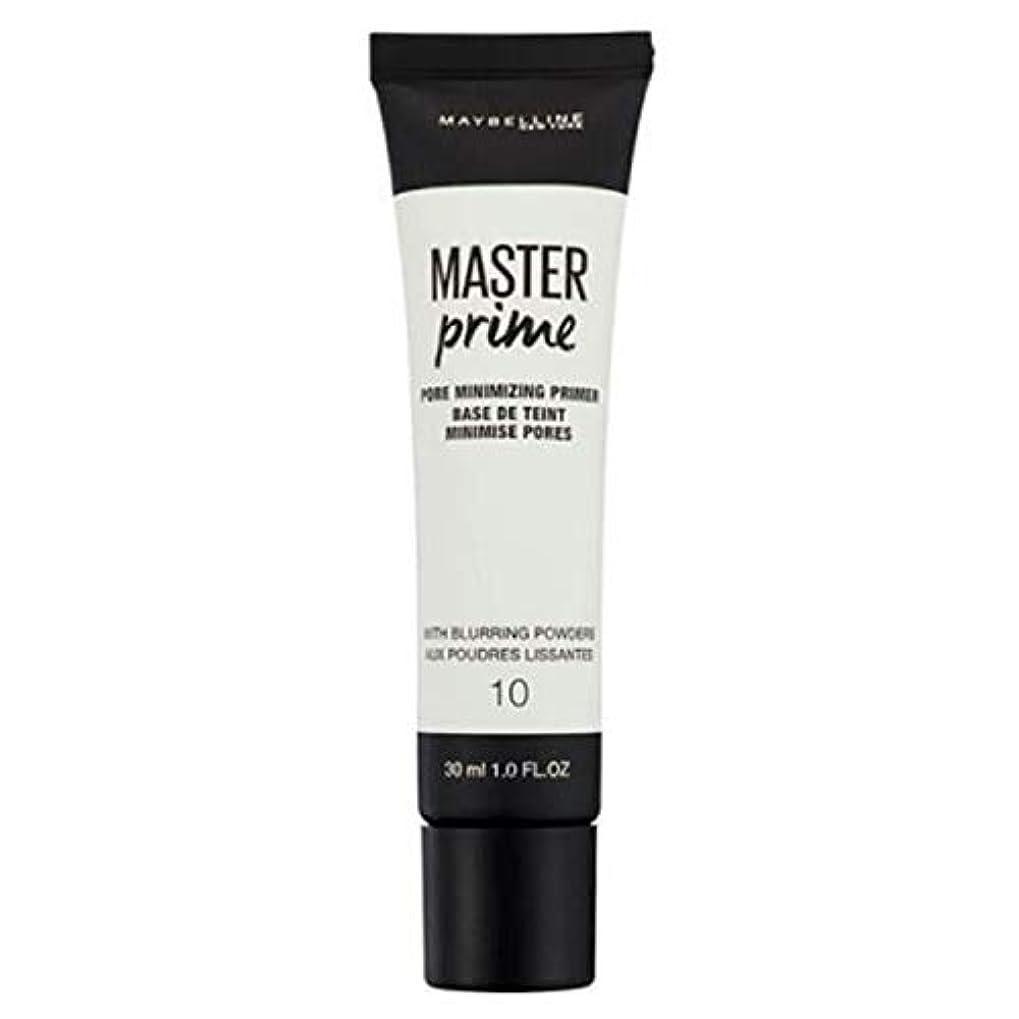 説明的防腐剤たまに[Maybelline ] メイベリンマスタープライム細孔最小限にプライマーをクリア10 - Maybelline Master Prime Pore Minimizing Primer Clear 10 [並行輸入品]
