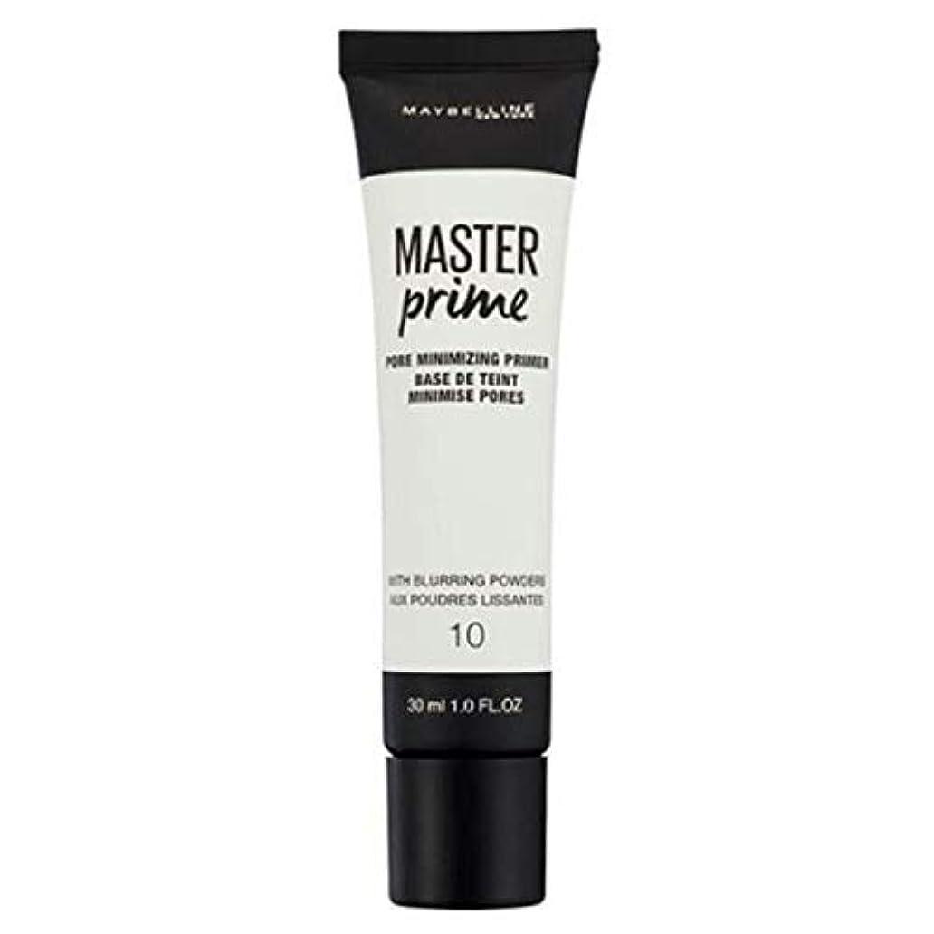 葬儀気味の悪い規模[Maybelline ] メイベリンマスタープライム細孔最小限にプライマーをクリア10 - Maybelline Master Prime Pore Minimizing Primer Clear 10 [並行輸入品]