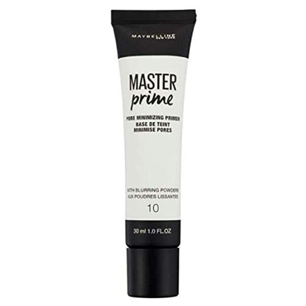 船疲労シェル[Maybelline ] メイベリンマスタープライム細孔最小限にプライマーをクリア10 - Maybelline Master Prime Pore Minimizing Primer Clear 10 [並行輸入品]