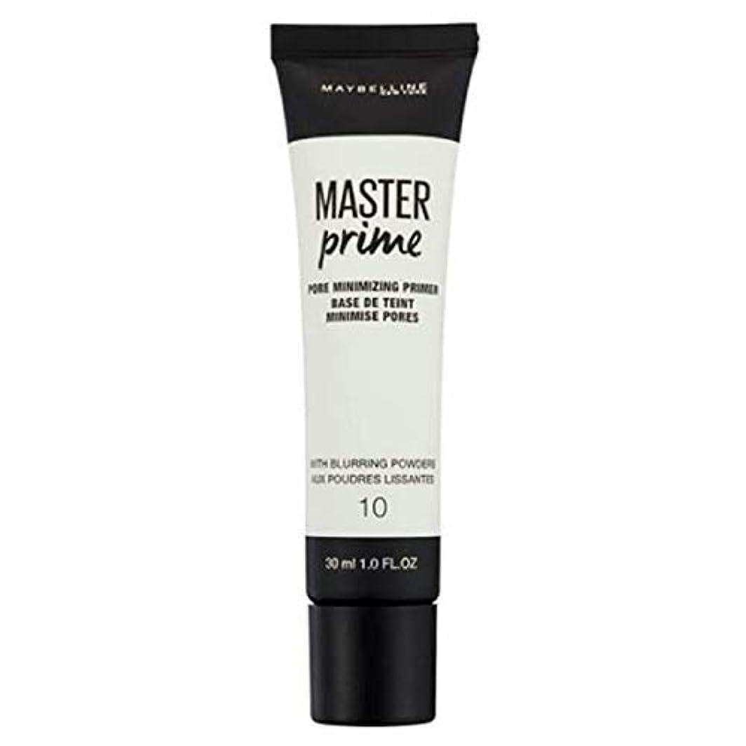 動員する従順事実上[Maybelline ] メイベリンマスタープライム細孔最小限にプライマーをクリア10 - Maybelline Master Prime Pore Minimizing Primer Clear 10 [並行輸入品]