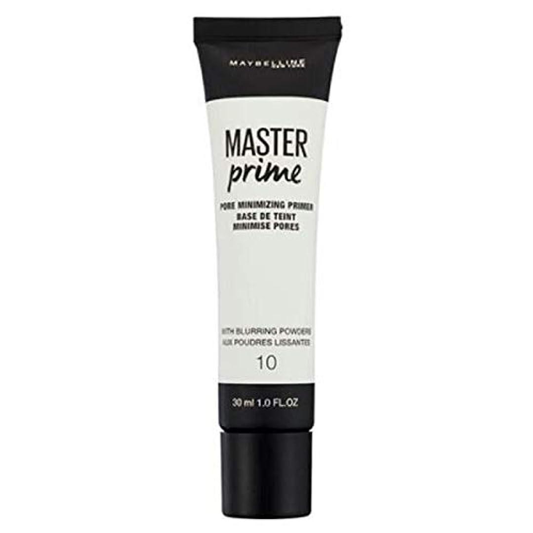 裂け目二次ブロー[Maybelline ] メイベリンマスタープライム細孔最小限にプライマーをクリア10 - Maybelline Master Prime Pore Minimizing Primer Clear 10 [並行輸入品]