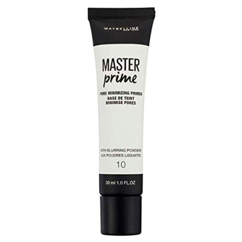 傾く噛むゲージ[Maybelline ] メイベリンマスタープライム細孔最小限にプライマーをクリア10 - Maybelline Master Prime Pore Minimizing Primer Clear 10 [並行輸入品]