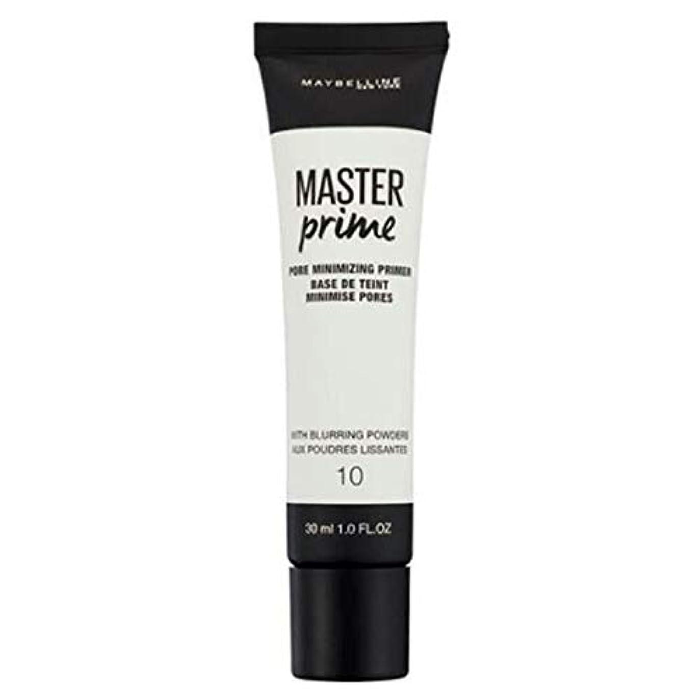 不機嫌そうな体細胞外交問題[Maybelline ] メイベリンマスタープライム細孔最小限にプライマーをクリア10 - Maybelline Master Prime Pore Minimizing Primer Clear 10 [並行輸入品]