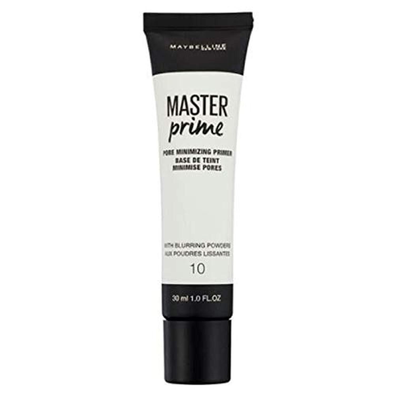 第四レーザ事業内容[Maybelline ] メイベリンマスタープライム細孔最小限にプライマーをクリア10 - Maybelline Master Prime Pore Minimizing Primer Clear 10 [並行輸入品]