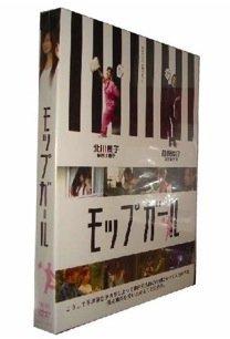 TVドラマ モップガール DVD-BOX