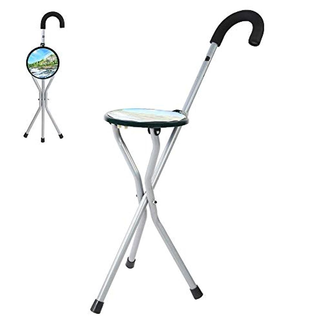 羊のレンディション信者ステッキの椅子、鉄のポータブル折りたたみ老人用ステッキシート三脚トラベルチェアスツール
