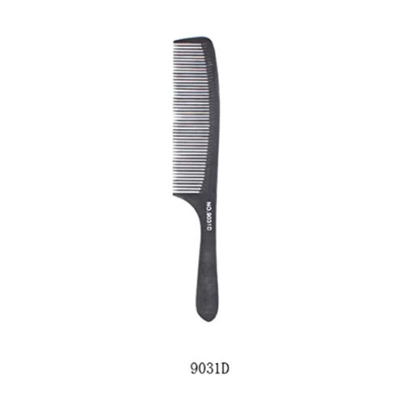 熟達ロゴボイドGuomao ひげ、頭髪用の静電気防止&ひっかかりのない手作りブラシを備えたヘアコームウッドのファミリー (Design : 9031D)