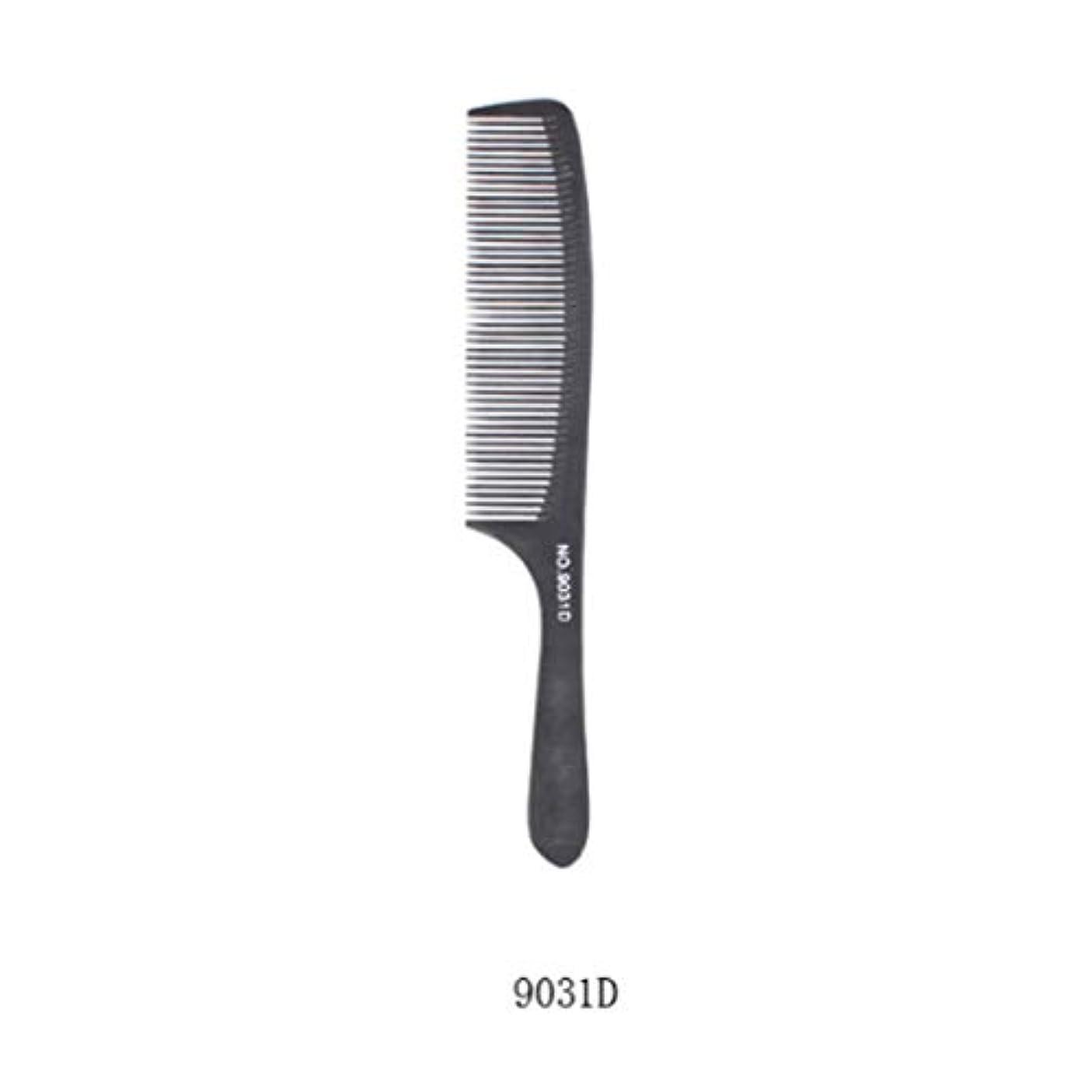 支配する差別的もっと少なくGuomao ひげ、頭髪用の静電気防止&ひっかかりのない手作りブラシを備えたヘアコームウッドのファミリー (Design : 9031D)