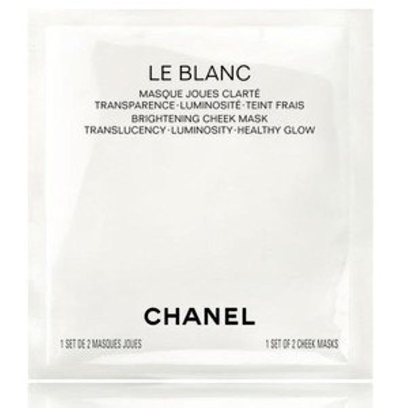 手支配する値するシャネル ル ブラン チーク マスク 7ml(ミニ)