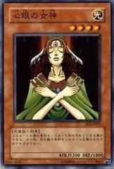 【遊戯王シングルカード】 《ビギナーズ・エディション2》 心眼の女神 ノーマル be2-jp097