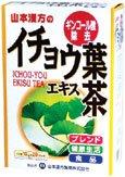 山本 イチョウ葉エキス茶 10g×20包×(20セット)