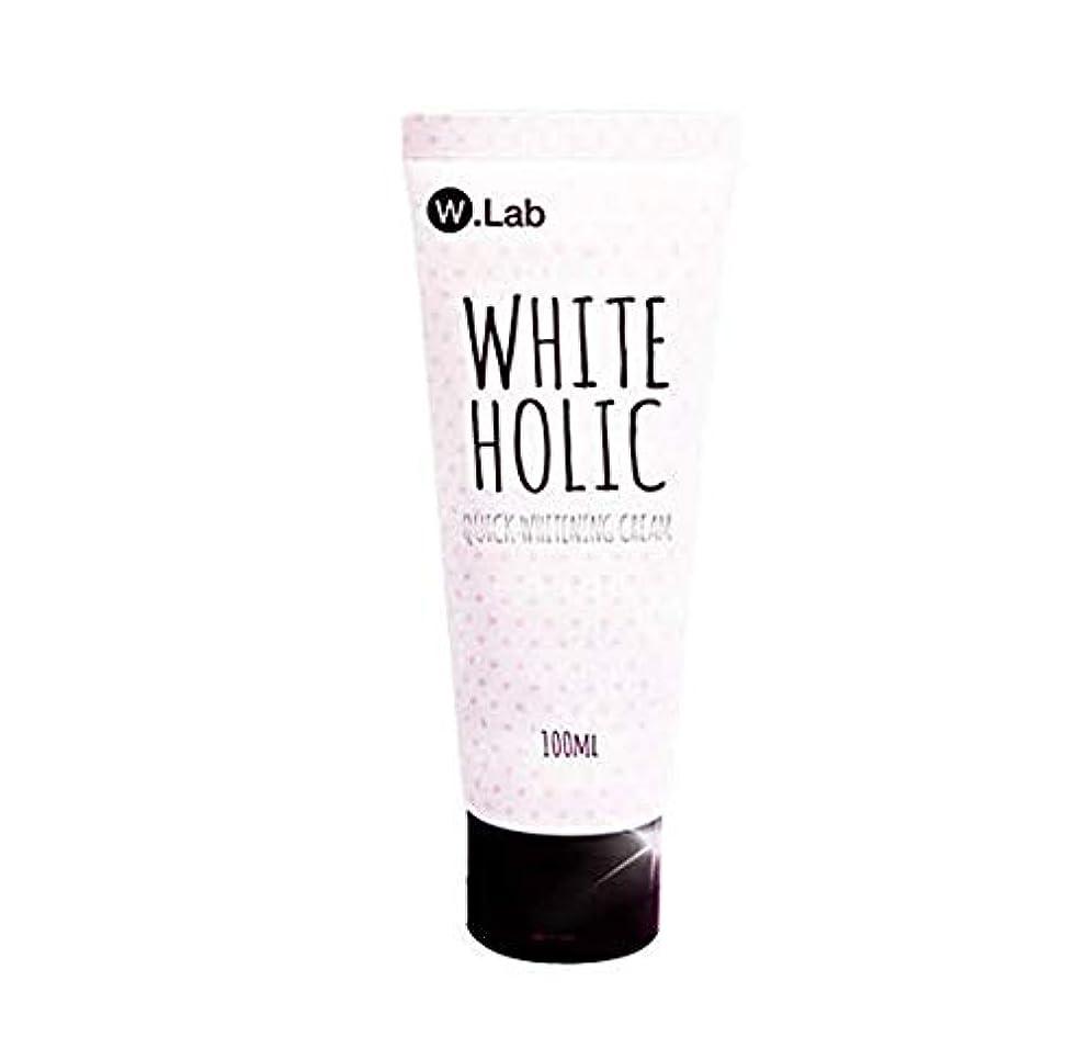 動物間欠機密W.Lab ダブリューラボ ホワイトホリック(100ml)/ W.Lab White Holic 100ml [並行輸入品]
