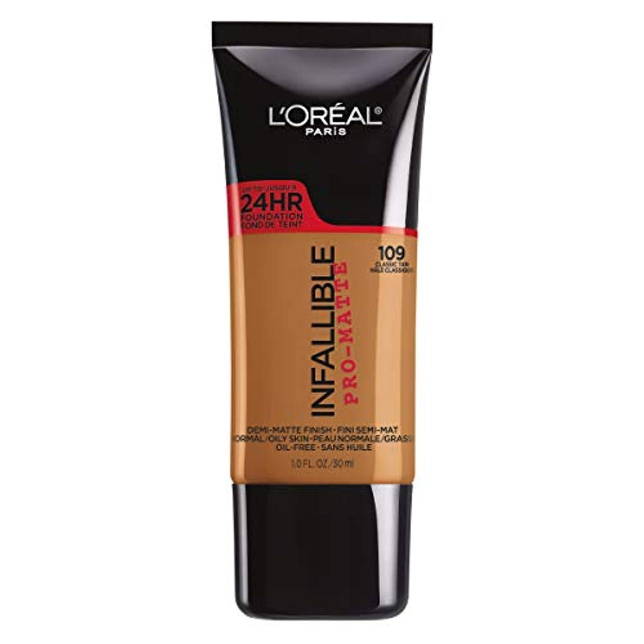 すべきナース請願者L'Oreal Paris Infallible Pro-Matte Foundation Makeup, 109 Classic Tan, 1 fl. oz[並行輸入品]
