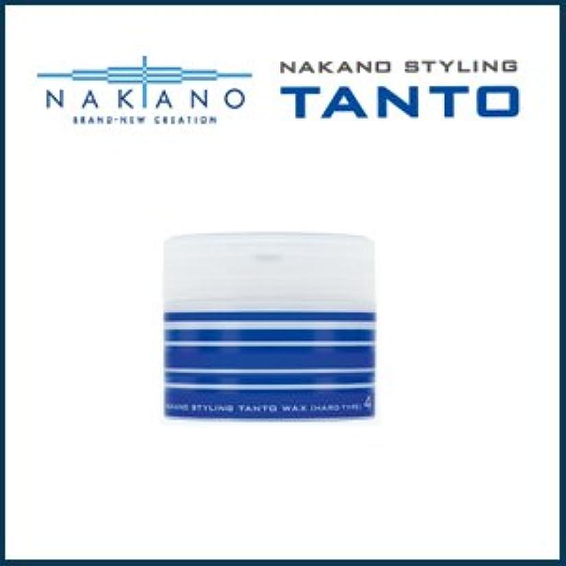 経験者資産終了する【X3個セット】 ナカノ タント Nワックス 4 ハードタイプ 90g 容器入り