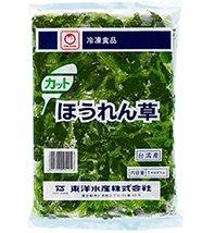カットほうれん草 1kg 【冷凍】/マルちゃん(6袋)